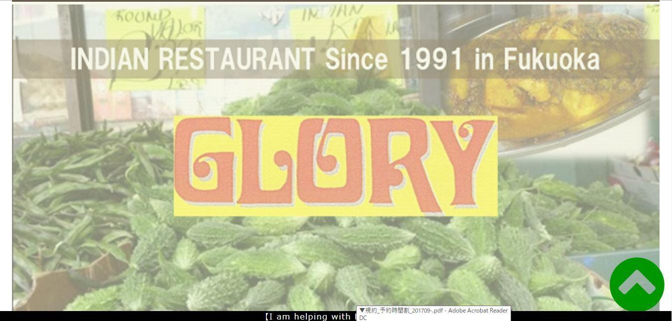 ◆インド料理店グローリーバー _Indian_Restaurant_Glory-Bar◆ミータイムズ_Meetimes