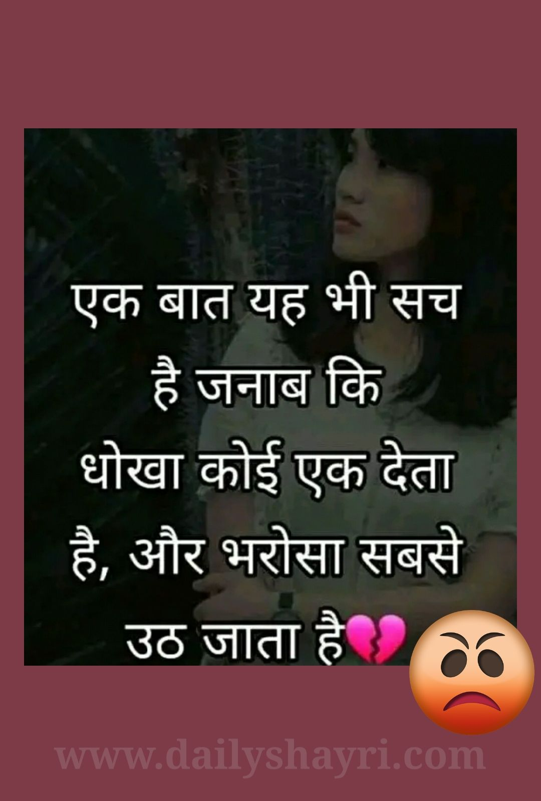 Pin on Love poetry