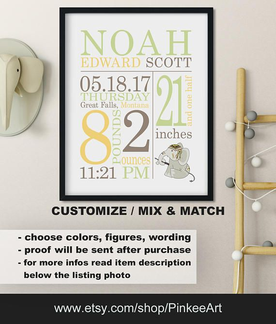 Tribal elephant birth stats wall art boho tribal personalized gold baby room decor birth stats black and gold nursery art personalized gold birth announcement gold and black baby gifts baby stats printcanvas negle Images