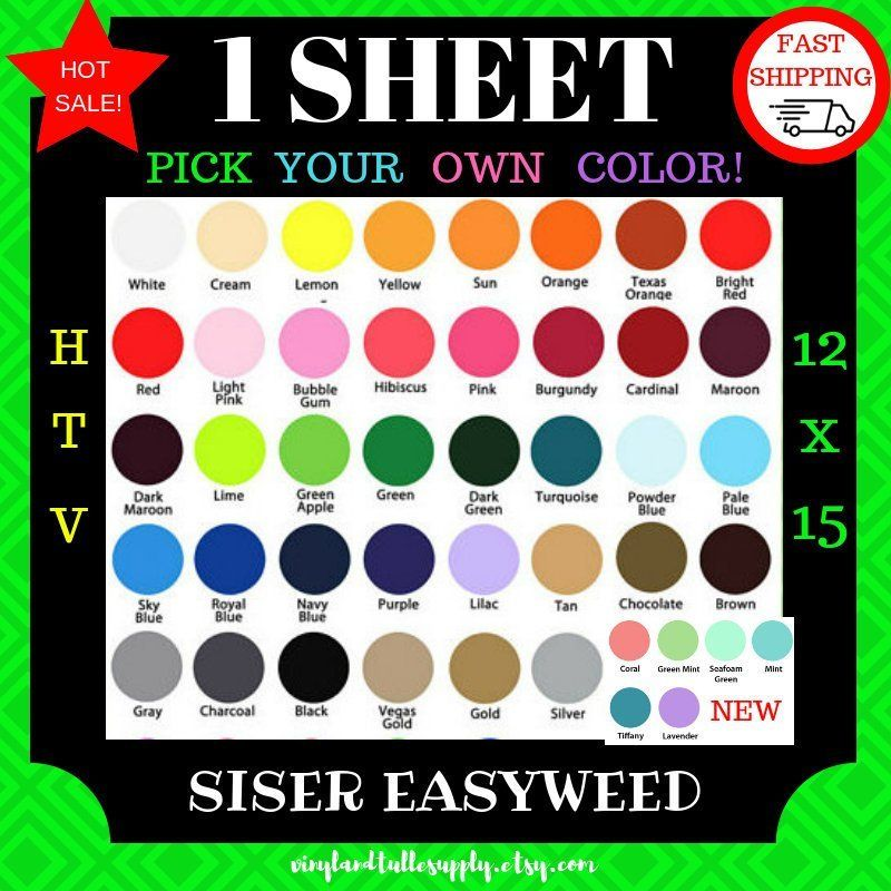 12x 15 1 Sheet Siser Easyweed Htv Heat Etsy Vinyl Tshirts Iron On Vinyl Silhouette Vinyl