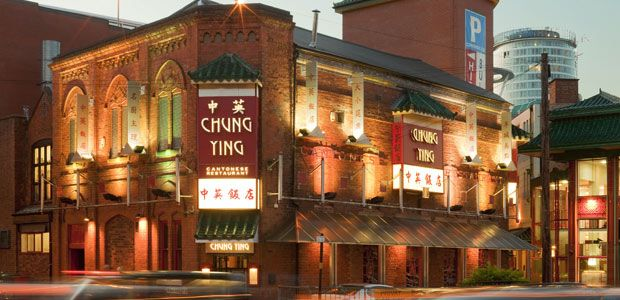 2 Celebrating Its 30th Year This Restaurant In Chinatown Is Well Worth Your Money Writes Lisa Wright Birmingham Restaurants Restaurant Street