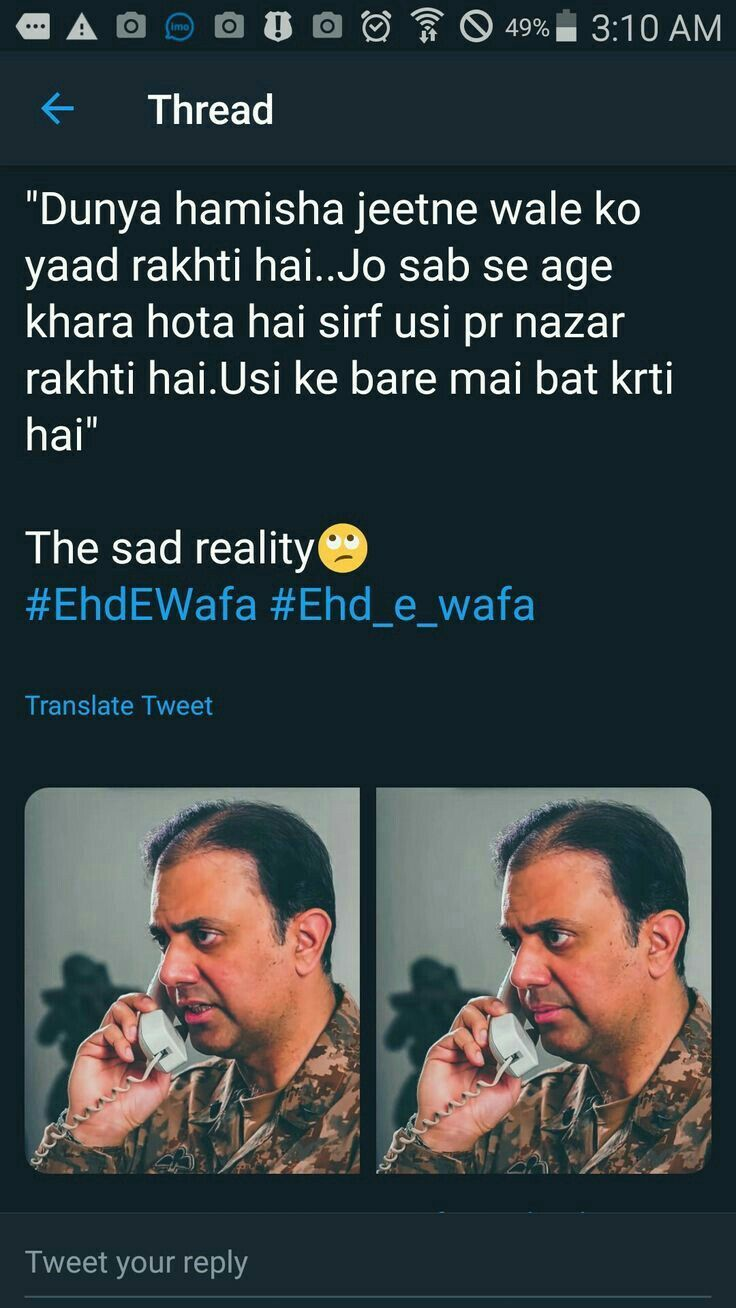 ehd e wafa memes last episode #ehd #wafa #memes #last #episode | ehd e wafa memes ` ehd e wafa memes last episode ` ehd e wafa funny memes ` ehd e wafa drama memes ` ehd e wafa new memes