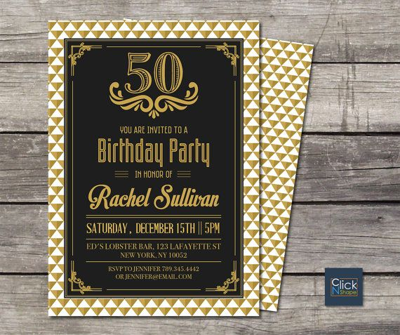 40th 50th 60th 70th Birthday Invitation Adult By ClickNshape