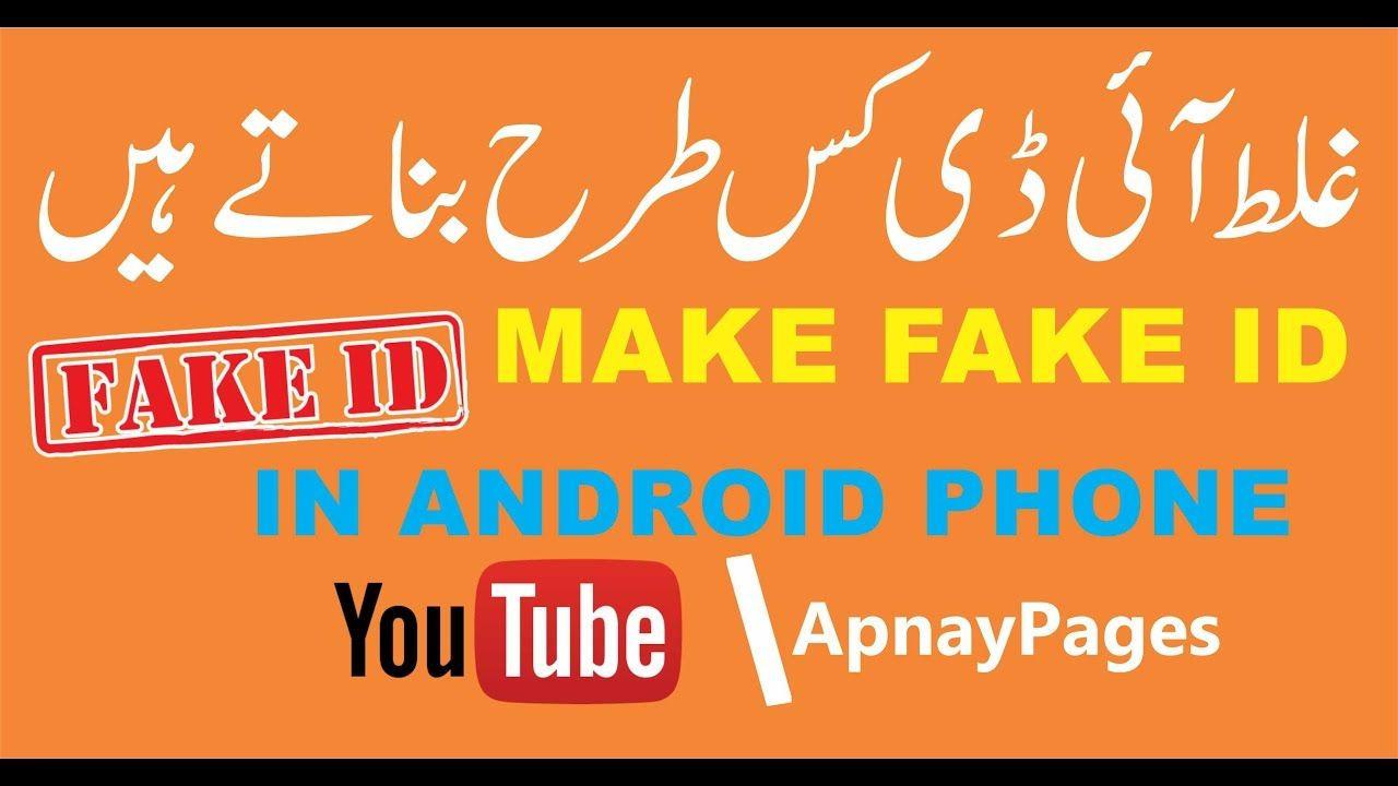 How to Make Fake ID I Fake ID Maker - Android Apps on Google Play