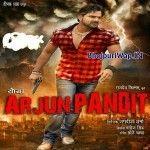Yodha Arjun Pandit Pawan Singh Free Download Bhojpuriwap In Free Download Singh Mp3 Song