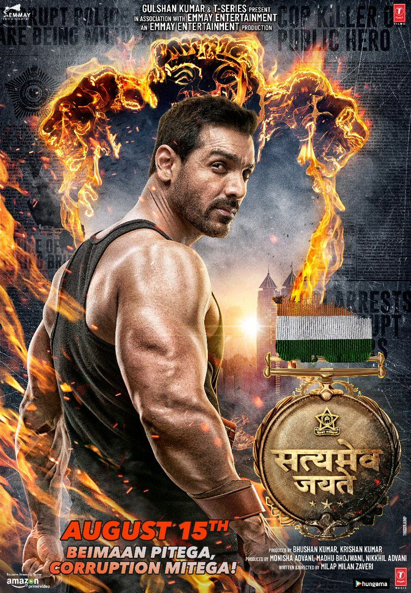 satyamev jayate full movie download hindi mai