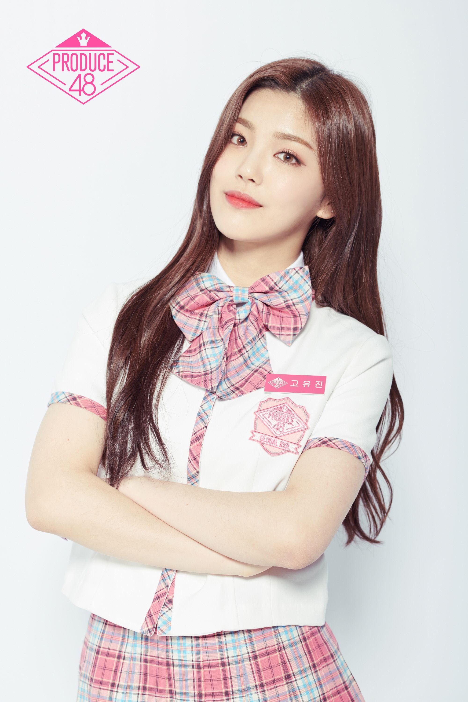 고유진 (Go Yujin) | Gambar, Kpop, Seragam sekolah