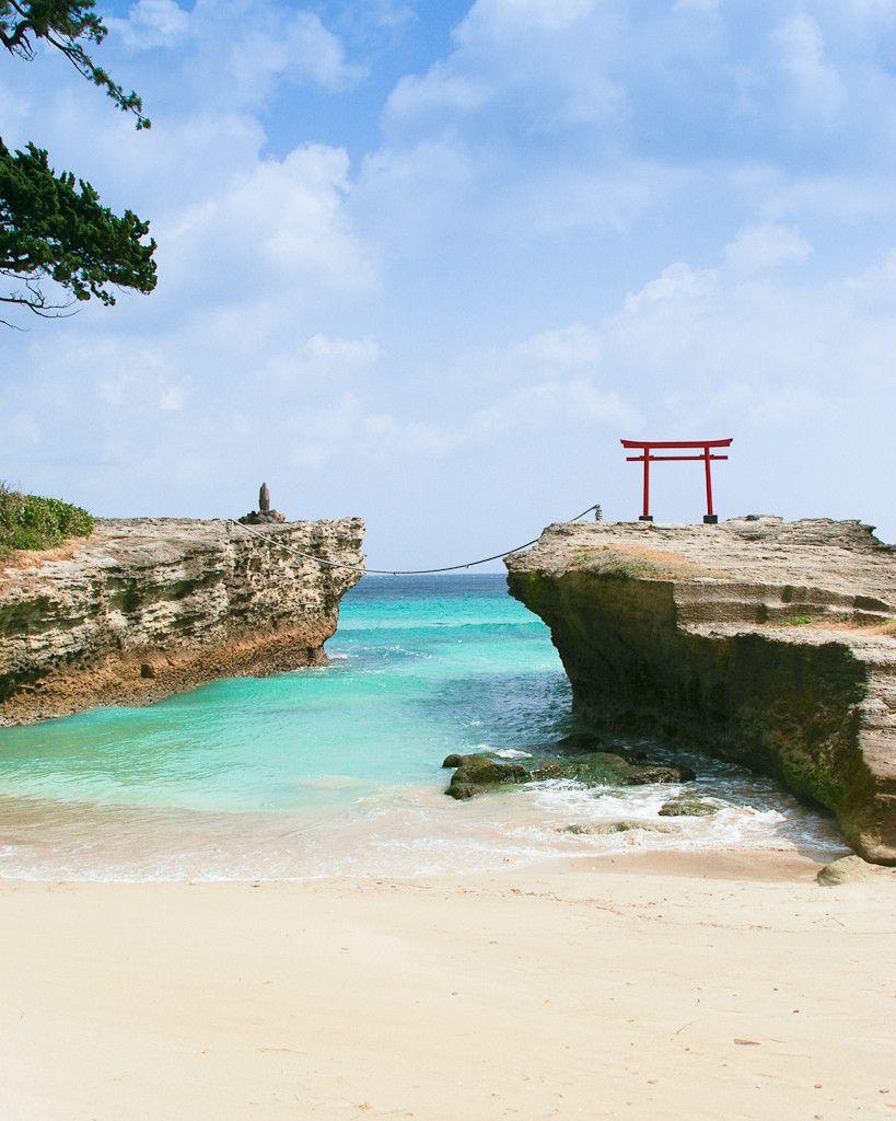 Shirahama Beach Wakayama Prefecture An