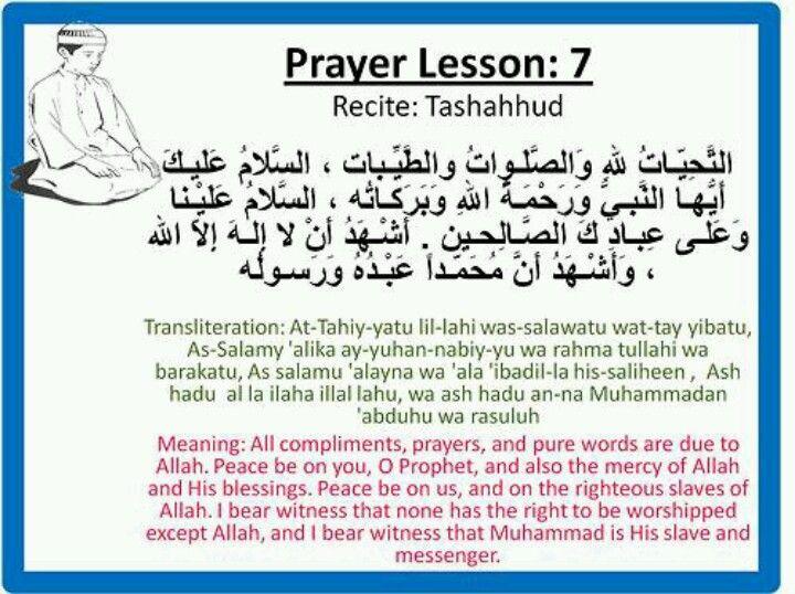 Pin By Meyru Yahya On Prayer Salaah Learn Islam Islamic Teachings
