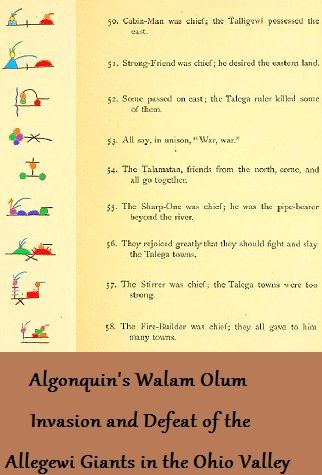 The Nephilim Chronicles: Fallen Angels in the Ohio Valley: The Algonquin's Walam Olum and the Story of the Eradication of the Ohio Giants
