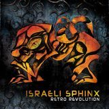 Retro Revolution [CD]