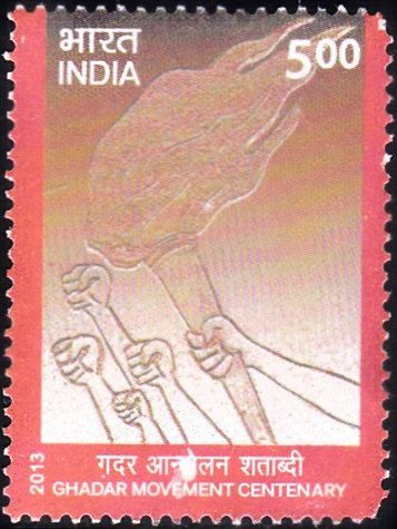 Ghadar Movement Centenary | Rare Indian stamps | Stamp