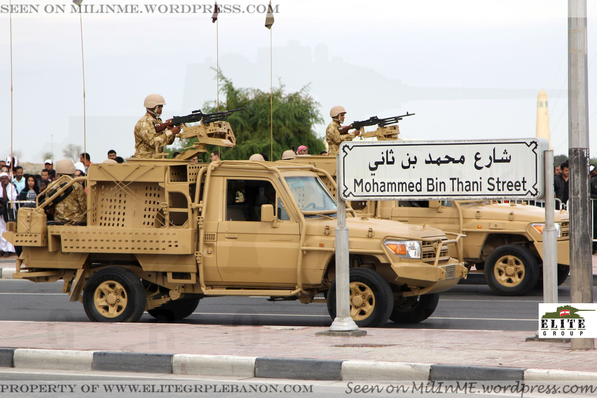 Qatar Armed Forces Toyota Land Cruiser 4500 EFI of the