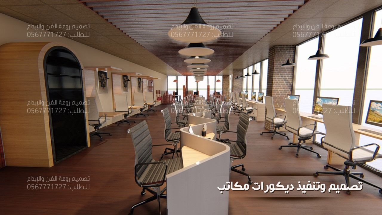 أفضل شركة لتصميم وتنفيذ المكاتب 0567771727 ديكور Home Decor Decor Conference Room