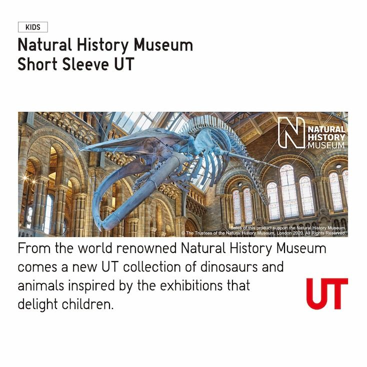 Photo of UNIQLO Kid's Natural History Museum Ut (Short-Sleeve Graphic T-Shirt), White, Ages 5-6(120)