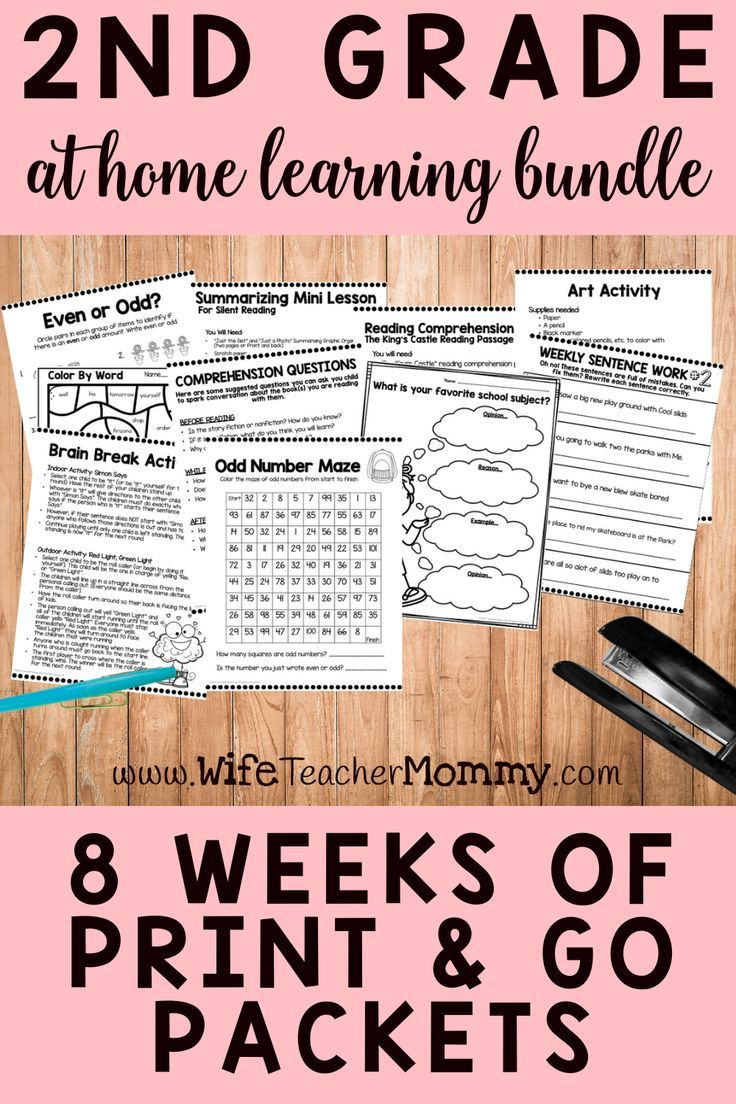 Photo of 2nd Grade Distance Learning Packets: At Home Learning Activities Bundle – Wife Teacher Mommy
