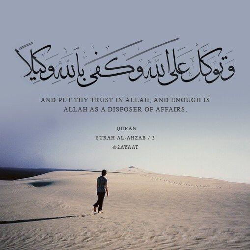 1001 Kata Kata Bijak Tokoh Kehidupan Cinta Islami Terbaru 2018 Islamic Quotes Quran Motivasi