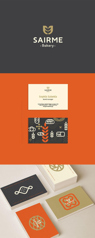 Sairme Bakery Business Card Business Card Design Inspiration In 2021 Bakery Business Cards Business Card Design Inspiration Business Card Gallery