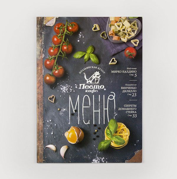 20+ Beautiful Restaurant, Cafe and Food Menu Designs for - how to make a restaurant menu on microsoft word