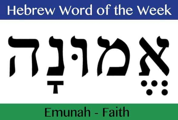YHWH men are full of faith and confidence in YHWH and in HIS call on
