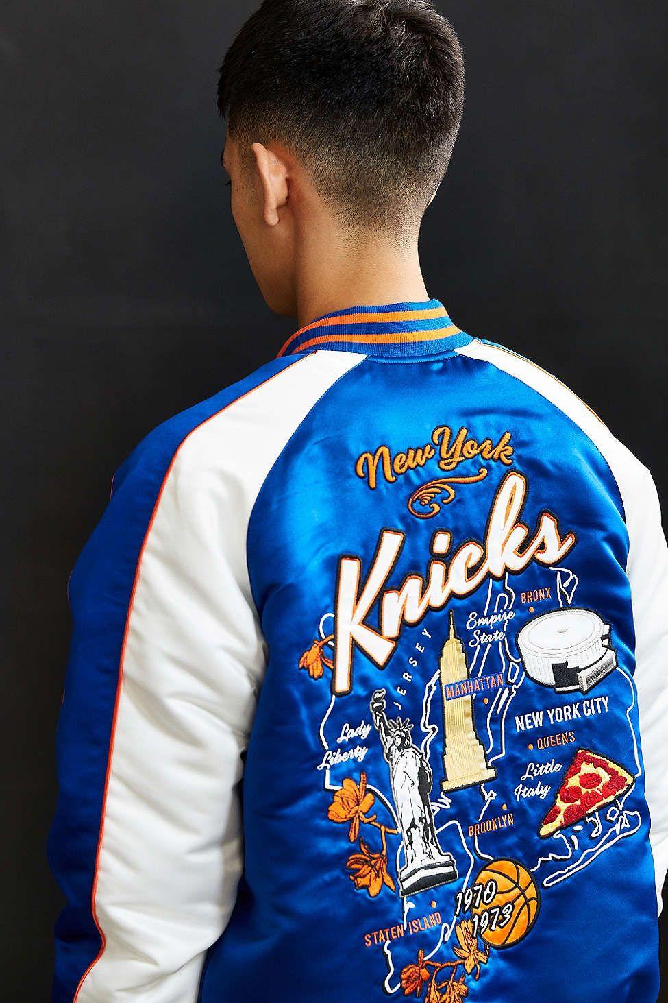 Lightweight Satin Jacket New York Knicks