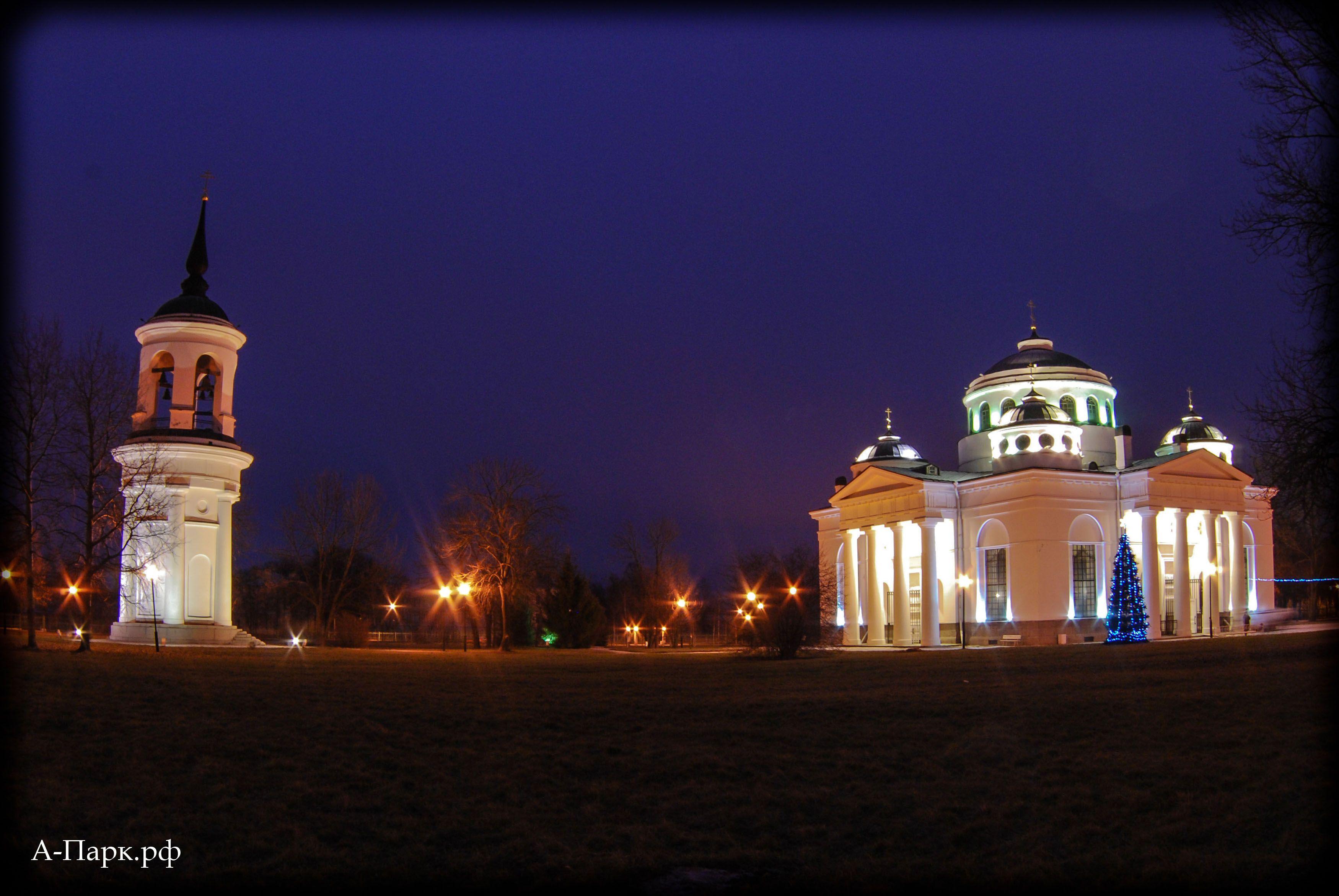 Cathédrale Sainte Sophie - Pouchkine - Construite entre 1782 et 1788 par l'architecte Charles Cameron.