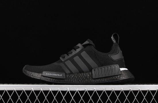 Adidas NMD R1 Japan Black BD7754
