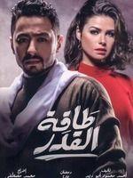 Sahar Al Sayegh Actor Filmography Photos Video In 2021 Drama Channel Actors Romantic Drama
