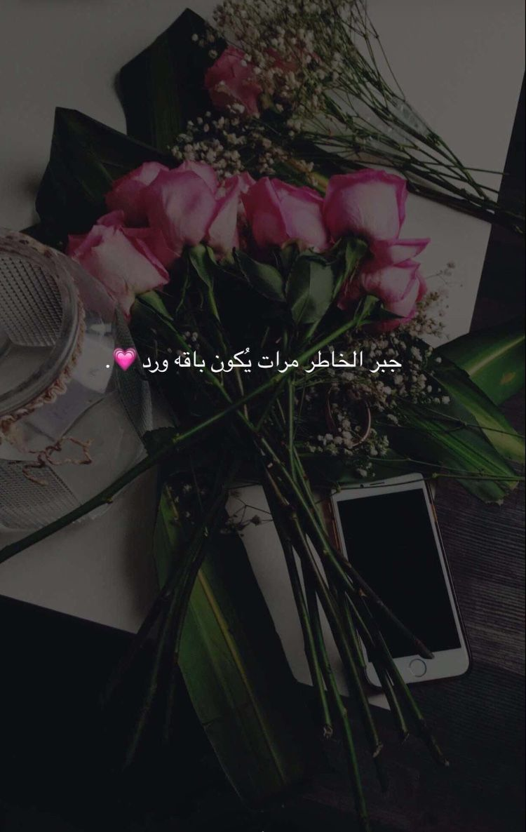 Arabic Tattoo Quotes Photo Quotes Cool Words