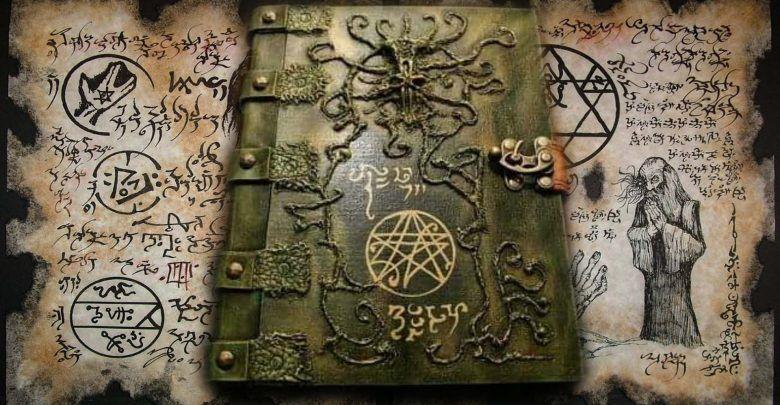 كتاب الموتى التبتي pdf