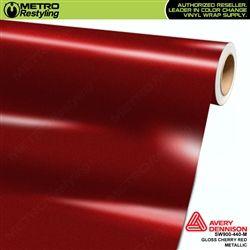 Cherry Red Vinyl Wrap Cherry Red Car Wrap Metro Restyling Vinyl Wrap Vinyl Car Wrap