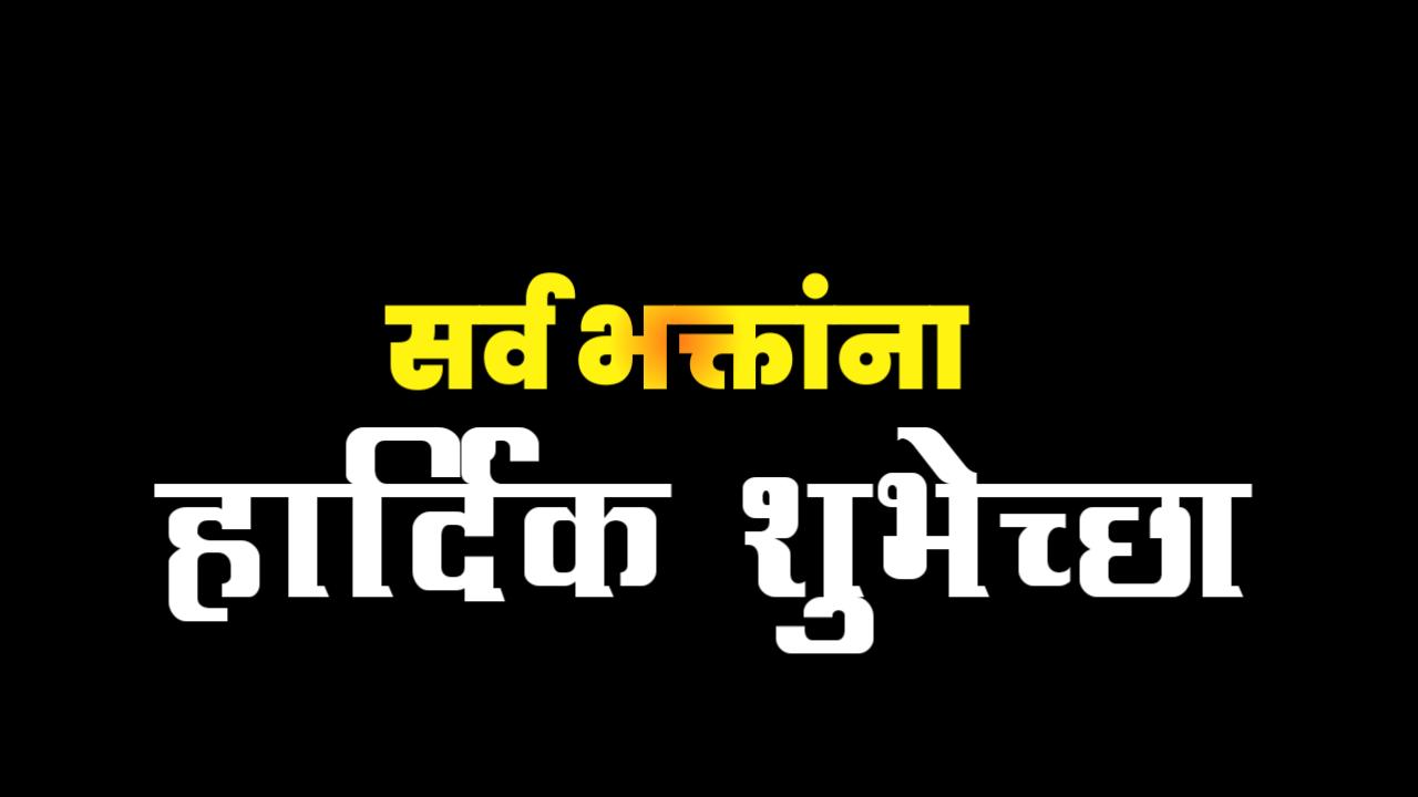 marathi png, navratri dandiya images png,navratri freepik