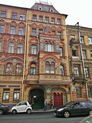 Невский проспект / Nevsky Prospect/Санкт-Петербург