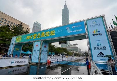 TAIPEI, TAIWAN - DECEMBER 17, 2017 - Finish line in front of Taipei 101 during the final moments of...