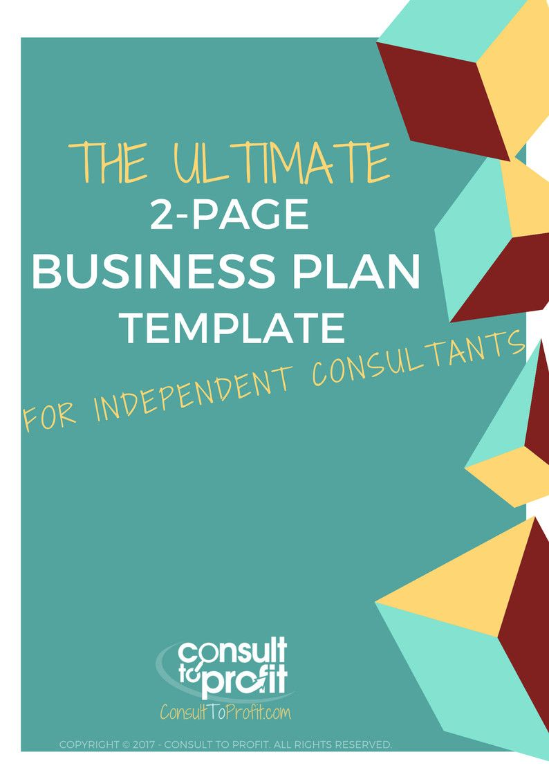 2 Page Business Plan Template Beautiful 10 Proven Tips for