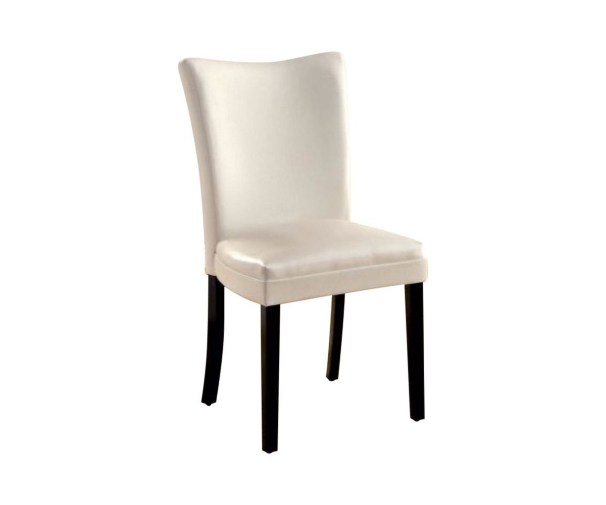 Benzara White Dining Side Chair Set Of 2 Reviews Furniture