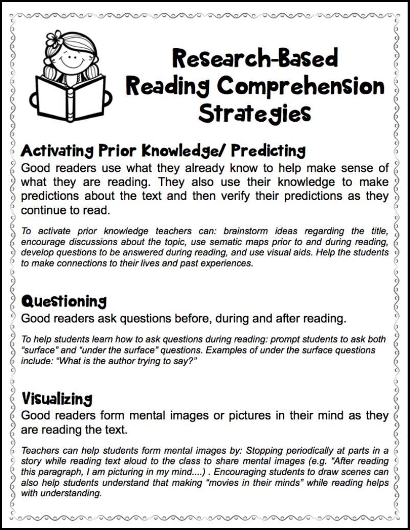 Worksheets Reading Comprehension Strategies Worksheets 6 research based reading comprehension strategies free handout handout