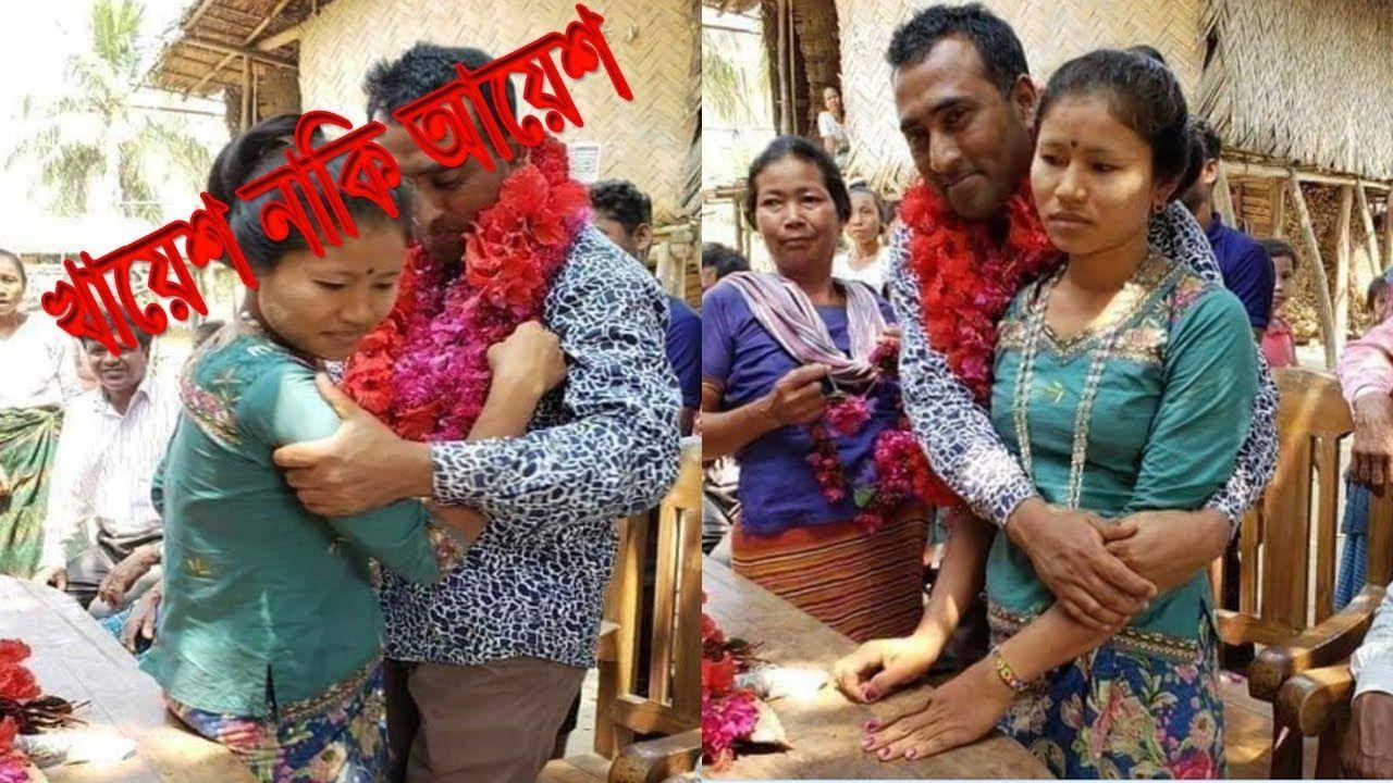 যৌনতা নাকি উল্লাস Viral News AliKadam Bandorban