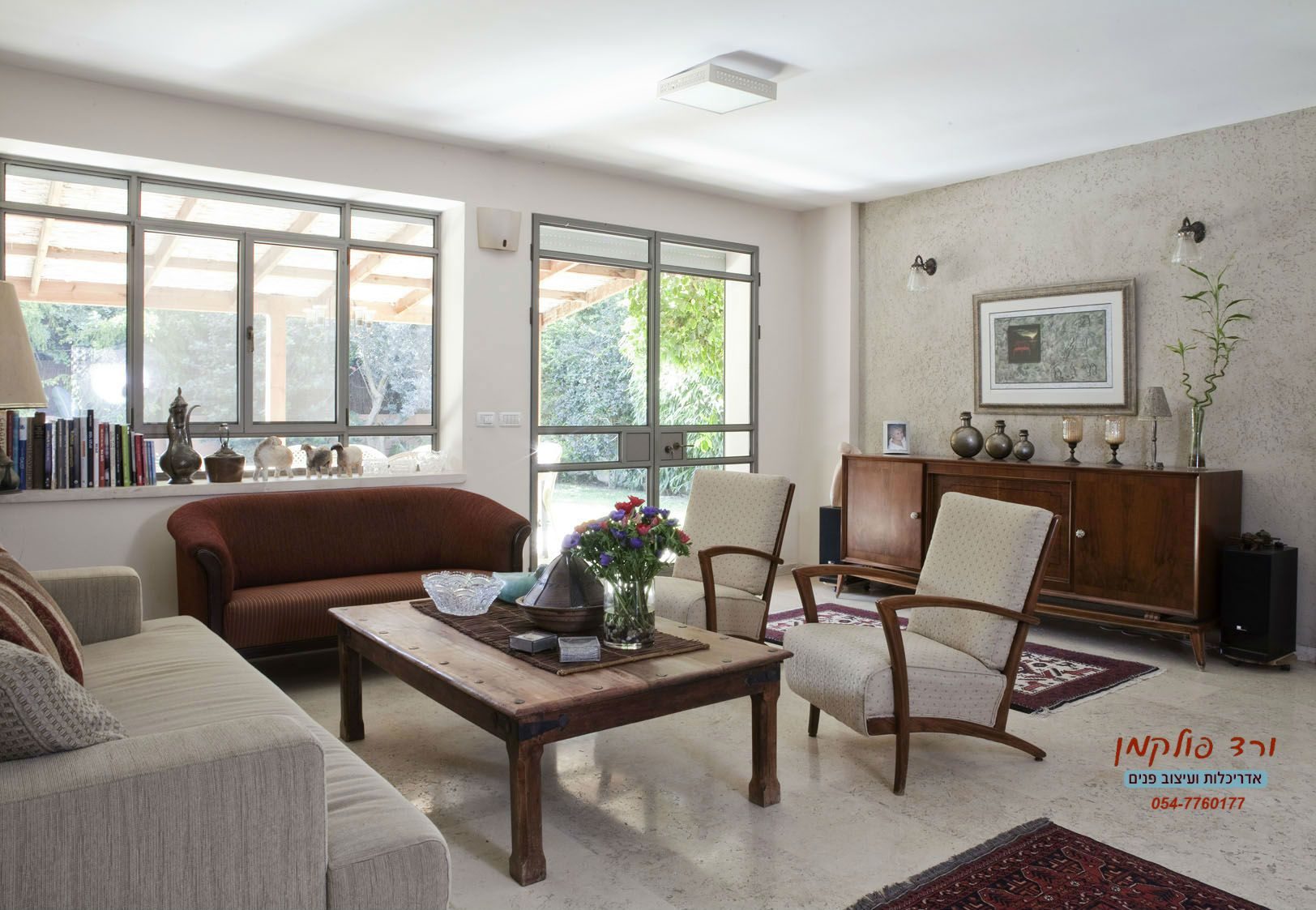 סלון עם כורסאות של הסבתא | שני שיפוצים בבית אחד | Pinterest