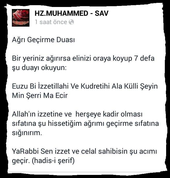 Ağrı Geçirme Dua Pinterest Deen Islam And Allah