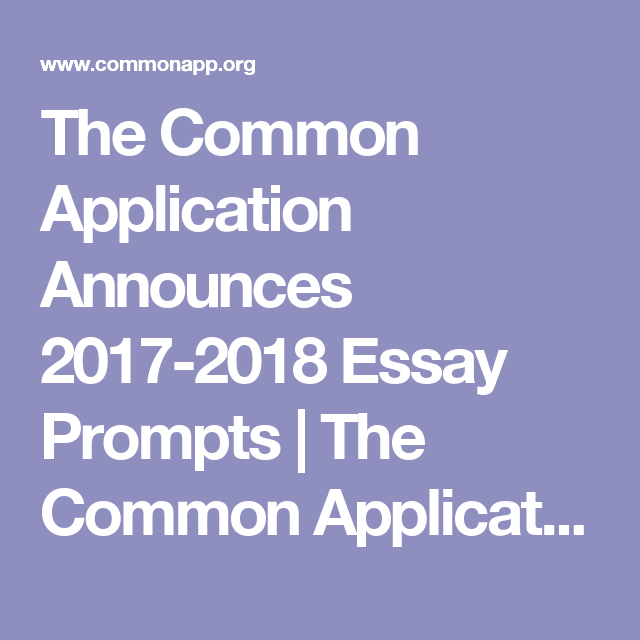 college application essay prompts 2018