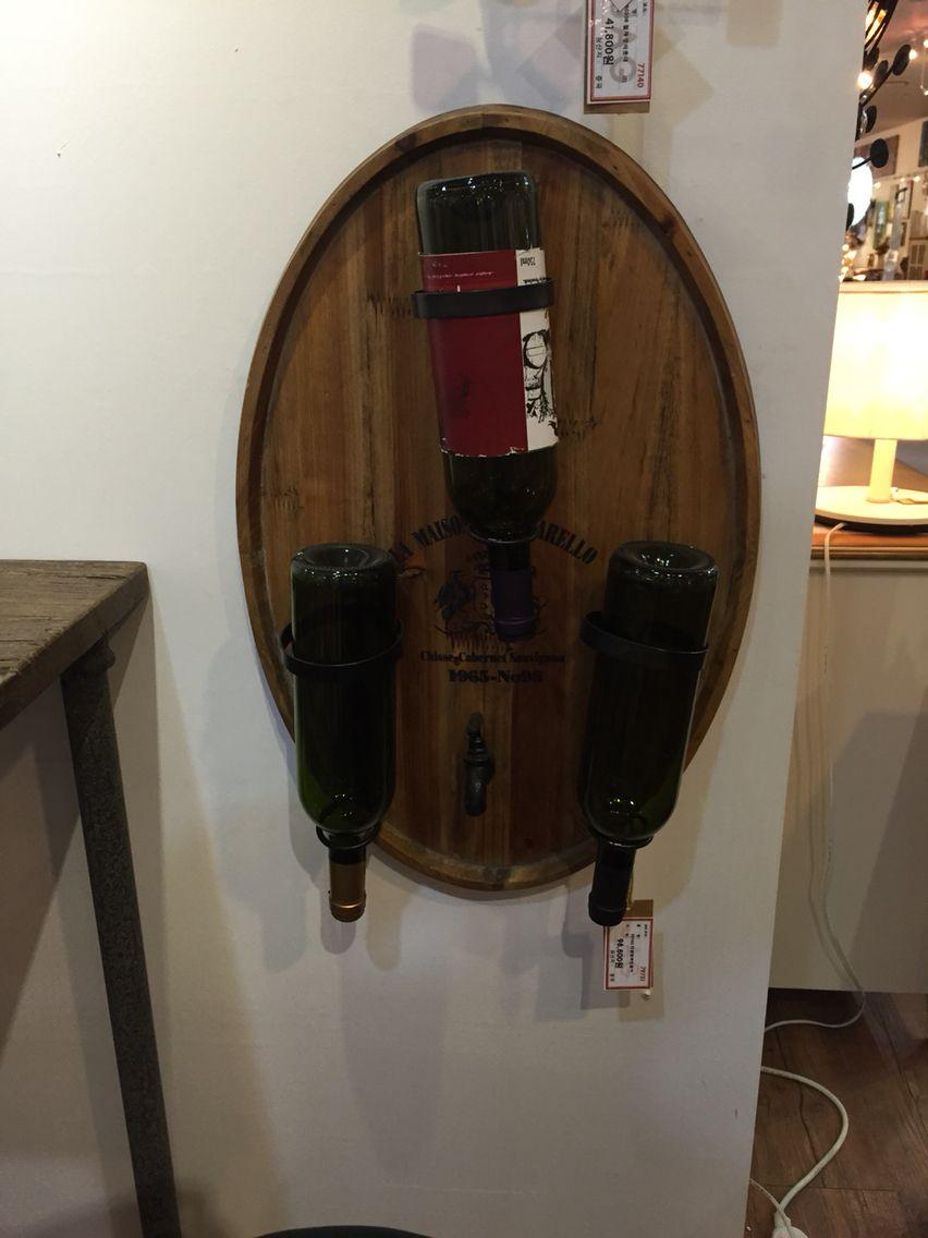 와인거치대