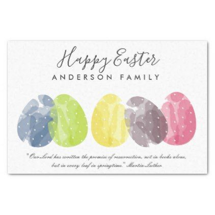 Modern colorful watercolor easter eggs monogram tissue paper modern colorful watercolor easter eggs monogram tissue paper wedding party gifts equipment accessories ideas negle Image collections