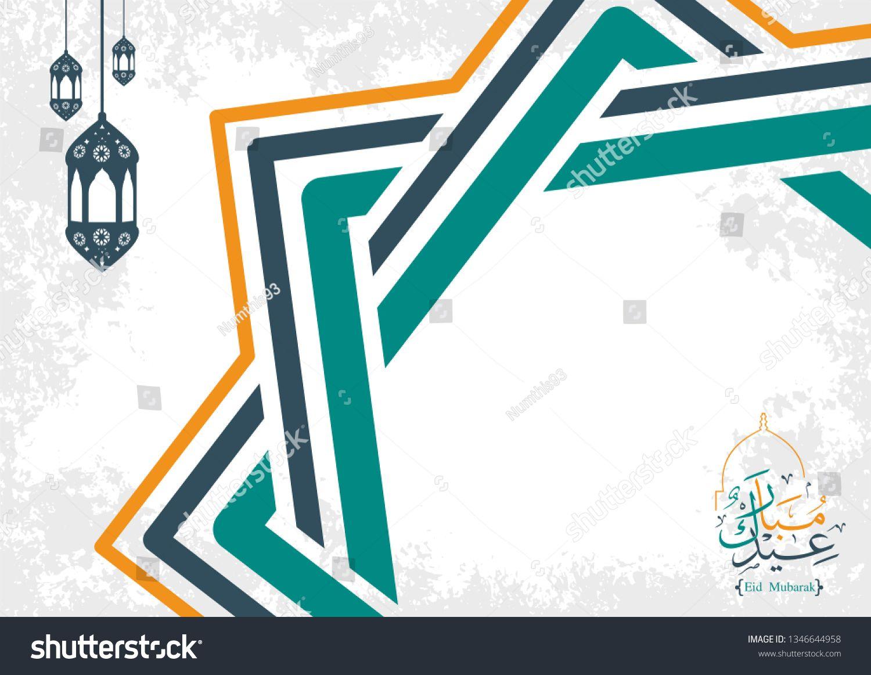 Eid Mubarak Illustration Islamic Calligraphy Muslims