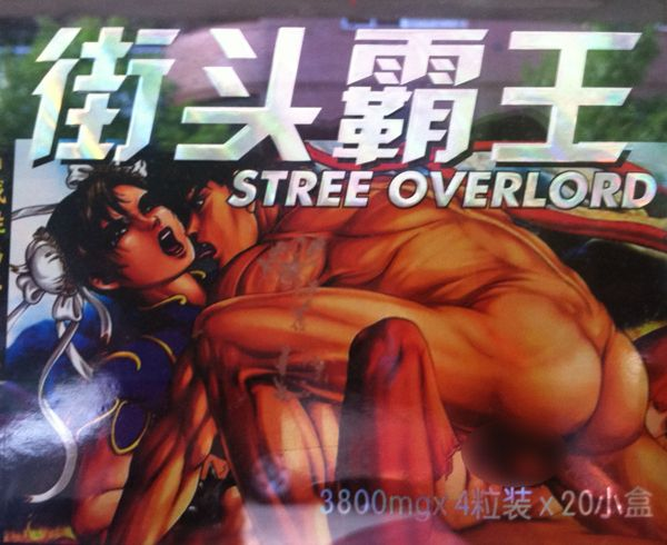 Street Fighter 4 Sex