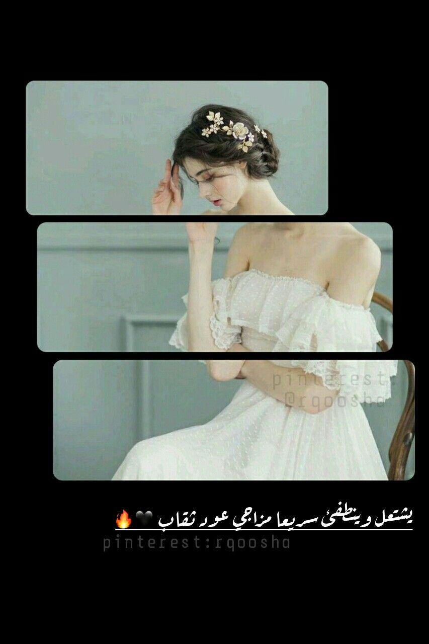 Pin By وحيده كالقمر On رمـزيـآٺ Beautiful Arabic Words Beautiful Photo