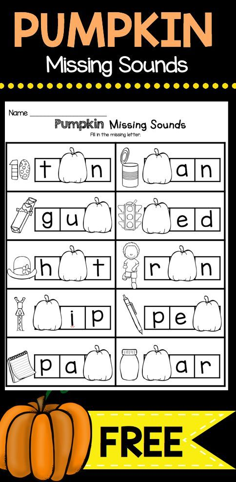 October Math and Literacy Pack – FREEBIES | Pinterest | Kind