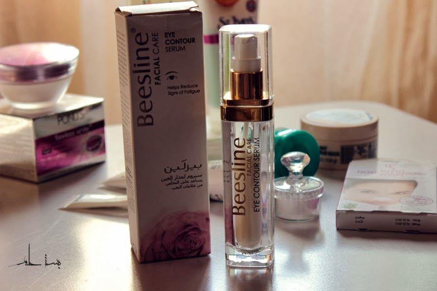 خطوات عنايتي ببشرتي التفاصيل في المدونة Perfume Bottles Perfume Eye Contour