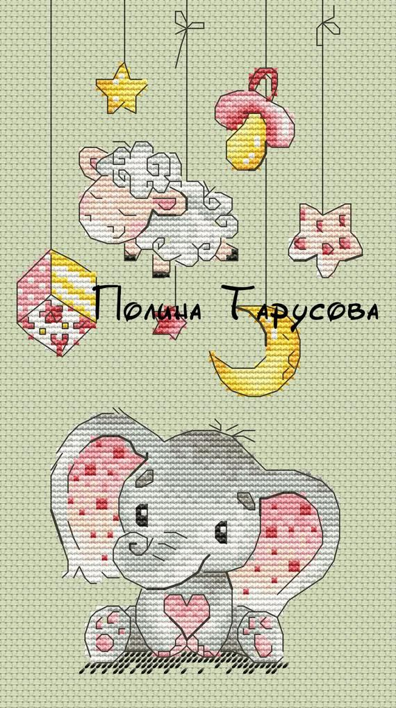 Elephant baby boy girl animals Pattern crossstitch Etsy