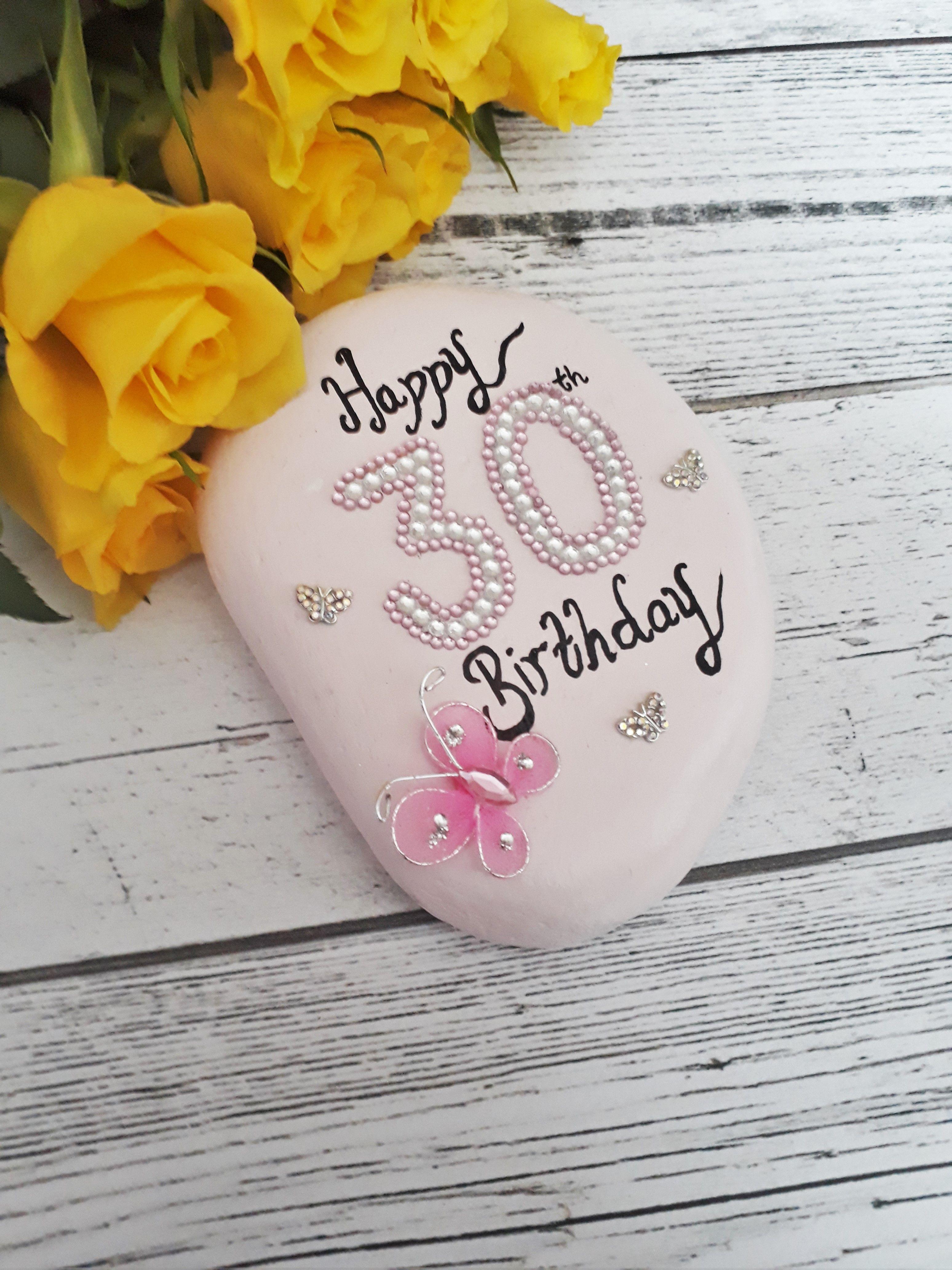 30th Birthday Gift Keepsake Celebration Pebble For